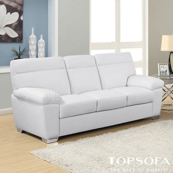 sofa văng trắng này được làm từ da công nghiệp giúp bạn dễ dàng vệ sinh