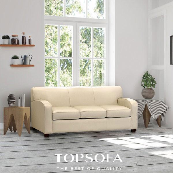Mẫu sofa văng da này dù thiết kế nhỏ gọn nhưng đề cao sự bề thế, đẳng cấp